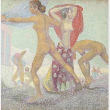 The Dance (Girls at the Beach)